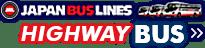JAPAN BUS LINES