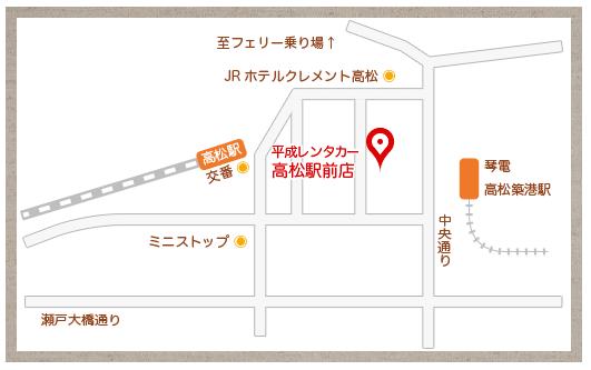 平成レンタカーの配車場所