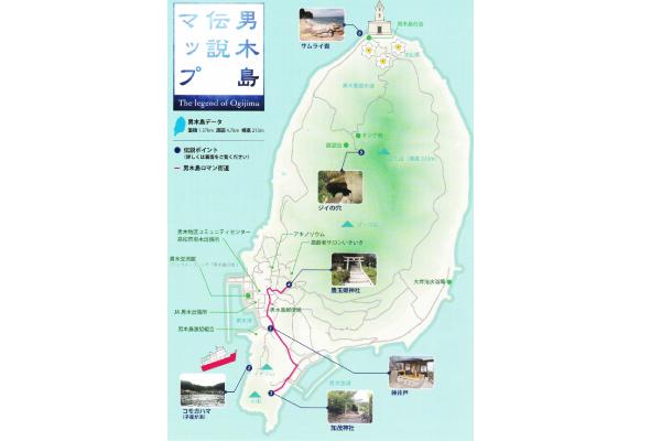 男木島マップ