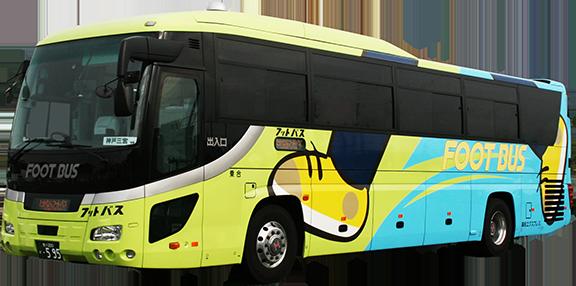 フットバス ハイグレードシート車両