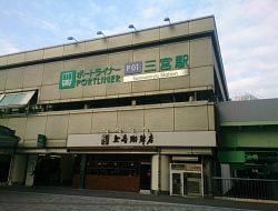 ポートライナー(三宮駅)